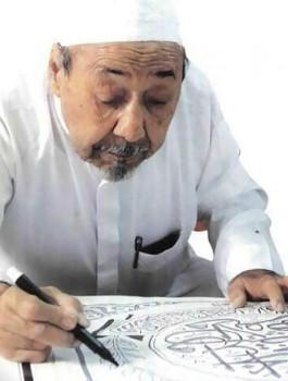 Абдурахим Амин - уйгурский каллиграф, который изготавливал покрывало для Священной Каабы
